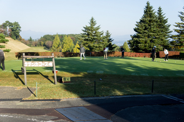 関越ハイランドゴルフクラブの練習グリーンの画像