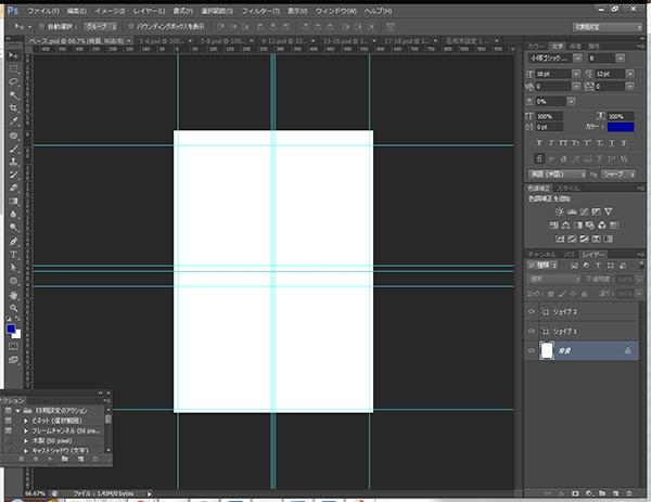 フォトショップでヤーデージブックを作る画像