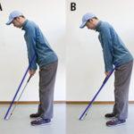 ゴルフボールを見るのは股関節、膝、みぞおち、首の付け根?