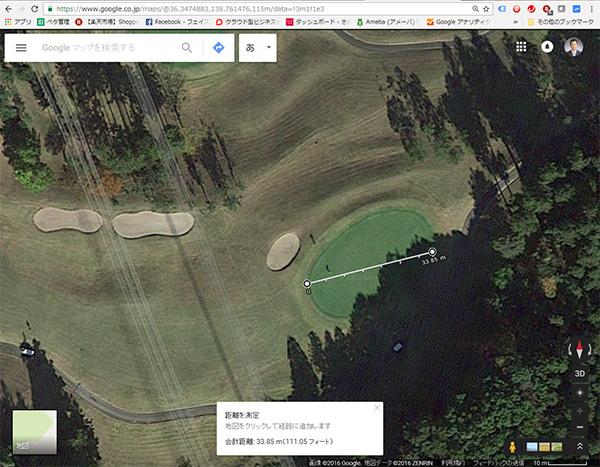 グリーンの奥行きをグーグルマップで測定している画像