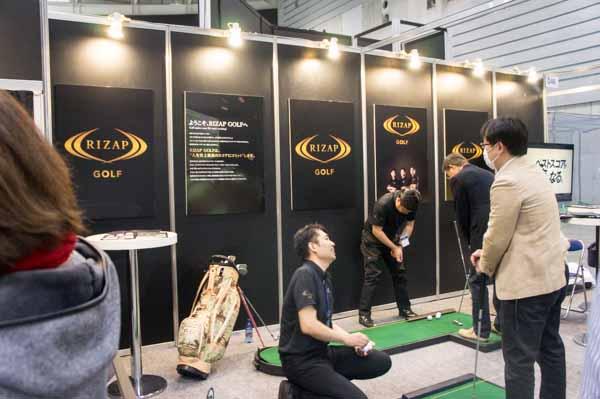 ジャパンゴルフフェアでライザップゴルフブースの画像