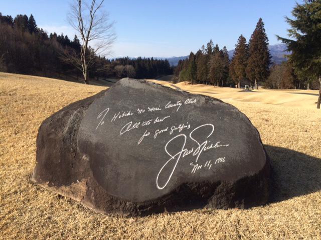 ジャックニクラウスのサインの画像