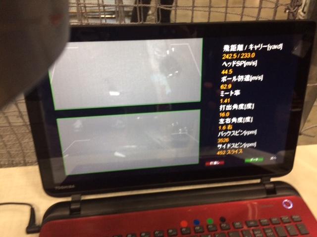 カムイTP-09Dドライバーの試打測定の画像