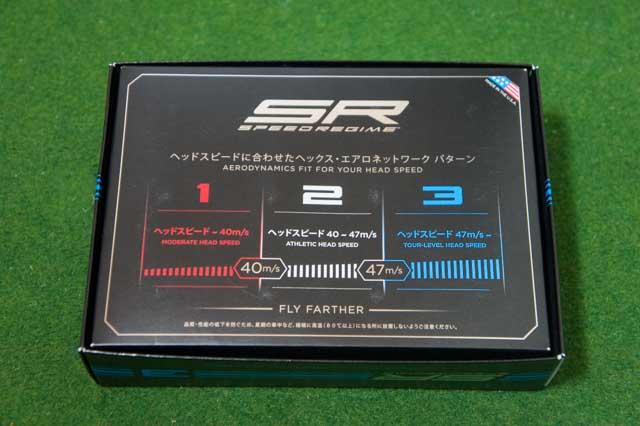 キャロウェイボールSR3の箱の画像