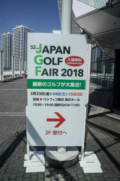 JAPANDOLFFAIR2018の画像
