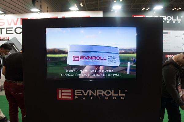 EVNROLLの画像